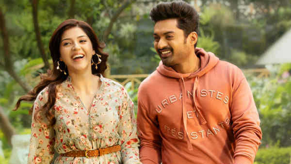 Nandamuri Kalyan Ram Entha Manchivadavura First Single Released