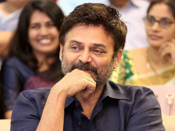 Daggubati Venkatesh speech at Miss match pre release event