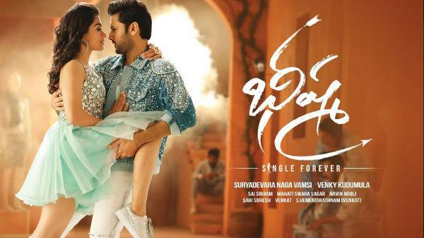 Bheeshma box office collections: నితిన్ కెరీర్లో హయ్యెస్ట్గా ఓపెనింగ్స్