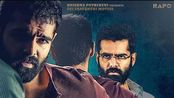 RED teaser: ఇక ఇస్మార్ట్ రామ్ రచ్చ షూరూ..