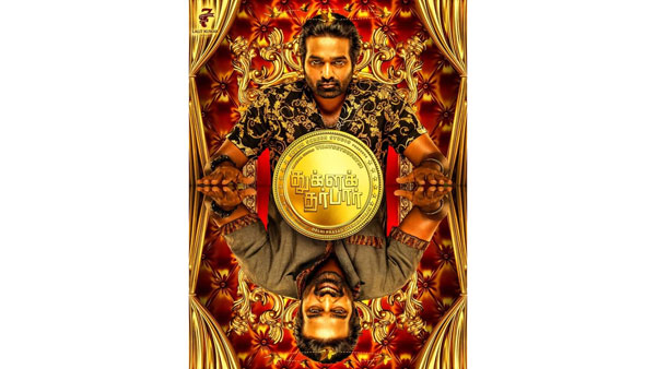 Vijay sethupathi Tughlaq Durbar First Look Goes Viral