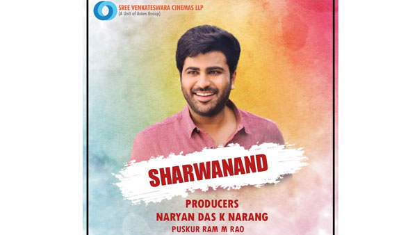 Sharwanand Next Movie With Sunil Narang Production