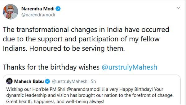 Narendra Modi Reply To Mahesh Babu About His Birthday Wishes