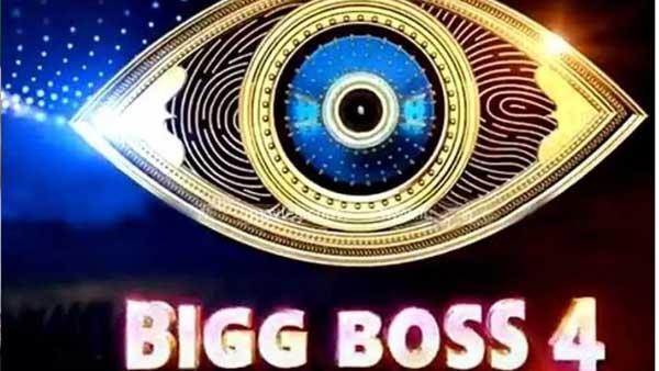 Bigg Boss Telugu 4s 13th Week Nomination leak: ఈ వారం ఐదుగురు నామినేట్.. అందులో రెండు జంటలు!