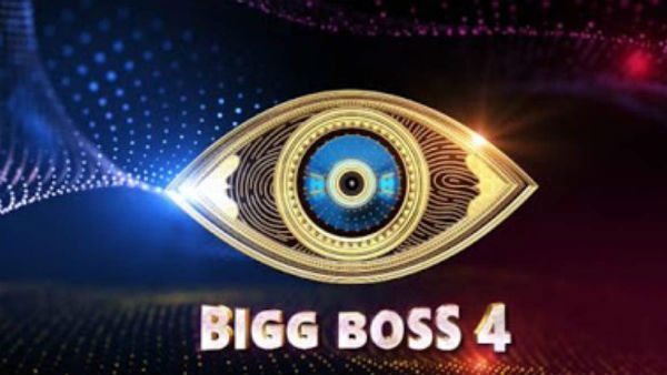 Bigg Boss 4 Grand Finale Date Fix