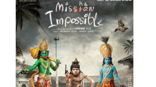 Agent Sai Srinivasa Athreya Director Mishan Impossible First Look Released