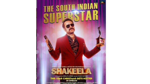 Bollywood actor Pankaj Tripathis first look of Shakeela goes viral