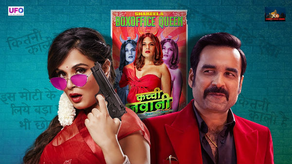 Shakeela Movie Review And Rating