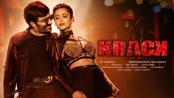 Krack Movie Review And Rating