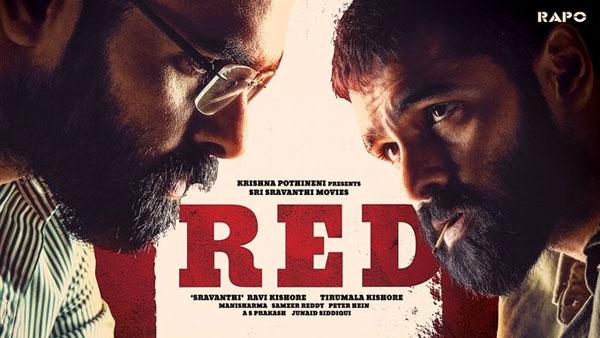 'RED' మూవీ రివ్యూ అండ్ రేటింగ్