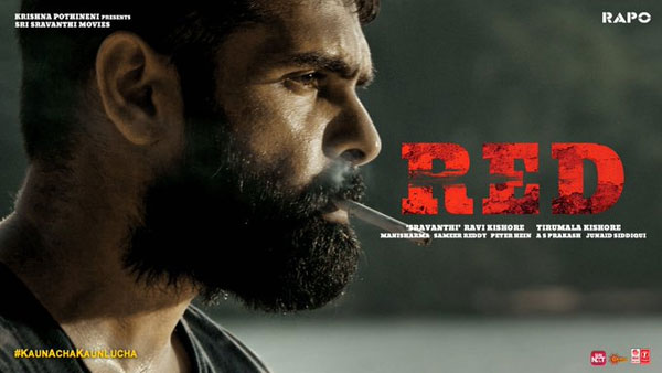Ram Pothineni S Red Movie Day 1 Collections