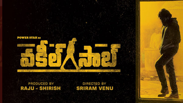 Vakeel Saab Satellite Rights Deal Almost Closed