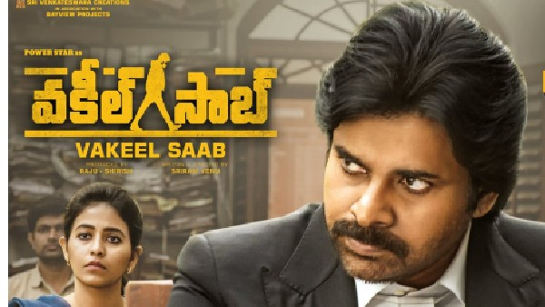 Vakeel Saab 11 days collections: Vakeel Saab is still at a loss .. Is it impossible to cross that milestone?     Vakeel Saab 11 days collections: Pawan Kalyan movie is struggling to reach break even mark