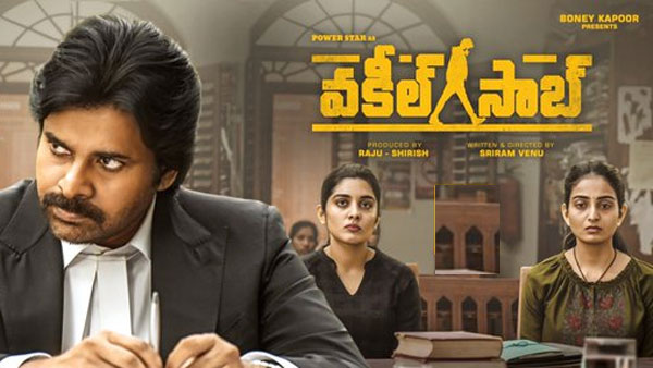 Vakeel Saab Movie Review And Rating Powerstar Pawan Kalyan Is Back With A Bang