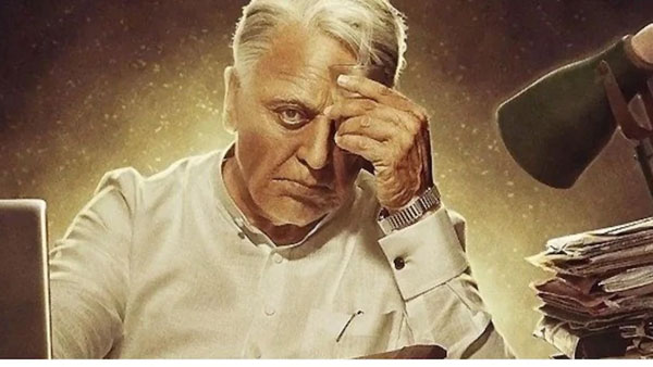 Star Hero Kamal Hassan Mediating On Indian 2 Issue
