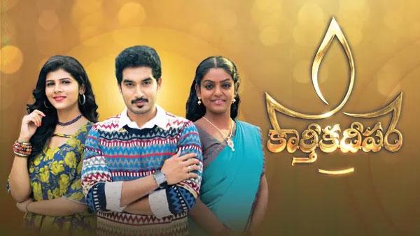 Telugu Serials Trp Rating This Week Karthika Deepam On Top Intinti Gruhalakshmi And Guppedantha Ma