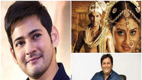 Producer Abhishek Nama About Varudu Disaster