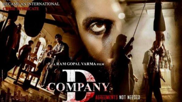 D-Company Review: వర్మ మార్క్ సినిమా కావడంతో కచ్చితంగా సినిమా సక్సెస్ అయ్యే  అవకాశాలు ఎక్కువగా కనిపిస్తున్నాయి! - Telugu Filmibeat