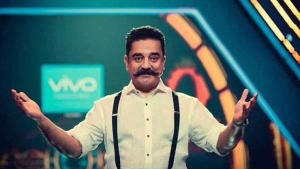 Bigg Boss షోకి కమల్ హాసన్ గుడ్బై.. హోస్ట్గా యువ హీరో!