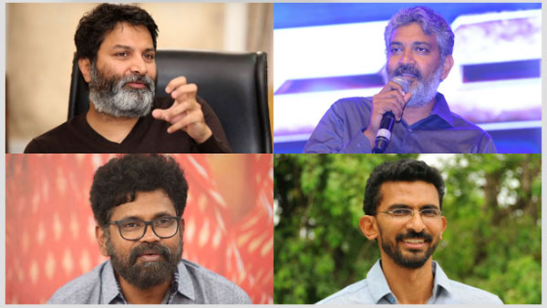 Rajamouli to Sekhar Kammula: ప్రస్తుతం టాప్ రెమ్యునరేషన్ అందుకుంటున్న తెలుగు దర్శకులు