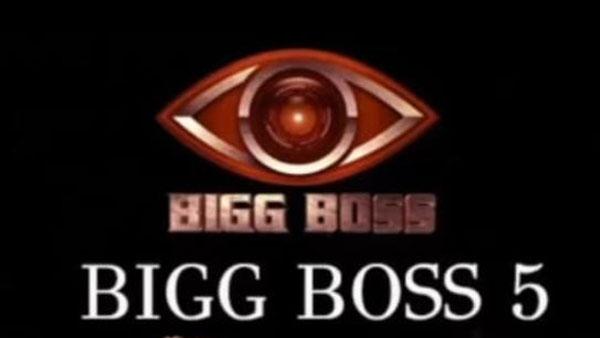 Bigg Boss Telugu 5 నుంచి లీకైన షాకింగ్ న్యూస్: ఈ సారి హోస్టుగా బోల్డు బ్యూటీ.. అతడు తప్పుకోవడంతో!