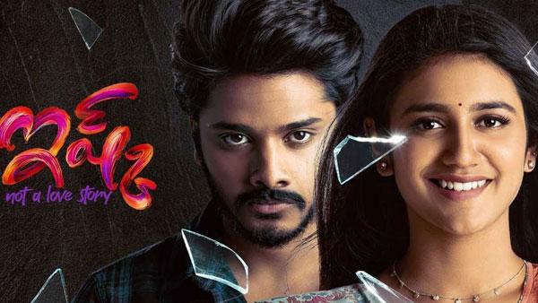 Ishq Movie Review : సస్పెన్స్ రేపి, ఉస్సూరుమనిపించారే?