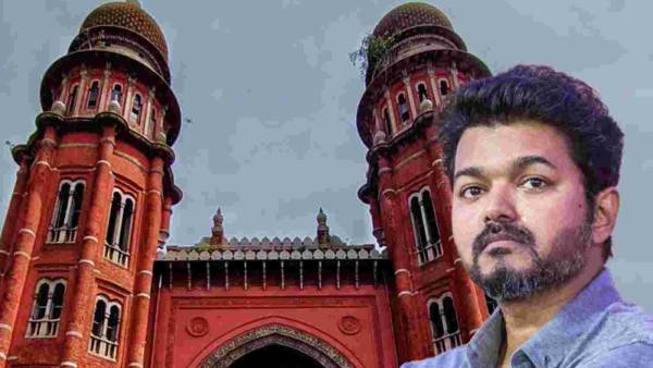 బ్రేకింగ్: Vijay's Rolls Royce case: మద్రాస్ కోర్టు సంచలన తీర్పు.. ఇళయ దళపతికి ఊరట!