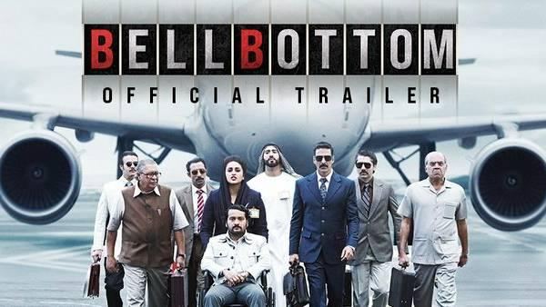 Bell Bottom trailer : ఇంట్రెస్టింగ్ గా అక్షయ్ కుమార్ 'బెల్ బాటమ్'..కానీ మొత్తానికి టెన్షన్ అదే!