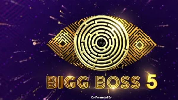 Bigg Boss Telugu 5 కంటెస్టెంట్ల లిస్ట్ లీక్.. అదరగొట్టేలా సెలబ్రిటీల ఎంపిక.. హాట్ భామలు ఎవరంటే.. .