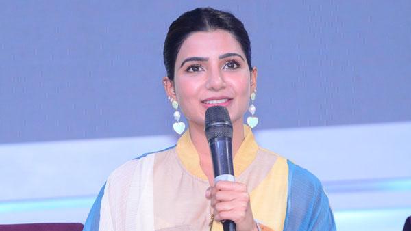 Samantha drops Akkineni: పేరు మార్పుపై రూమర్లు.. 'S' వెనుక కారణం అదే అంటూ..