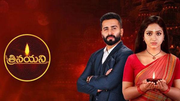 Trinayani 4 August Episode : గంగయ్య గుట్టు పట్టేసిన యజ్ఞ... గండంలో జాస్మిన్ అండ్ కో?