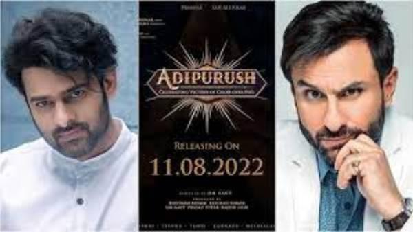 Adipurush Release Date: ఆరోజునే ఎందుకు ఫిక్స్ చేశారంటే.. అదే జరిగితే రికార్డులు ఖాయం
