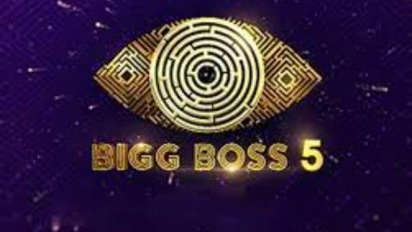 Bigg Boss: ఐదో సీజన్లో విజేత 'అతడే'నా.. అలా బయటకు వచ్చిన మేటర్.. బిగ్ బాస్ తీరుపై అనుమానాలు