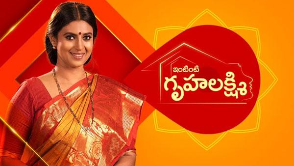 Intinti Gruhalakshmi September 28th Episode: లాస్యకు భారీ ఎదురుదెబ్బ.. గృహలక్ష్మి సీరియల్ రికార్డు