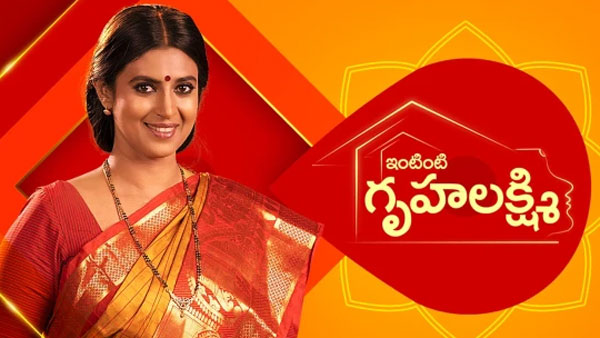 Intinti Gruhalakshmi September 22nd Episode: అక్షర ప్రేమకు తులసి ఫిదా.. ప్రేమ్ విషయంలో కీలక నిర్ణయం