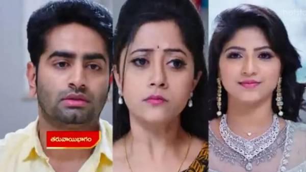 Intinti Gruhalakshmi September 27th Episode: లాస్యను దెబ్బకొట్టిన అక్షర.. శృతి గురించి తెలుసంటూ!