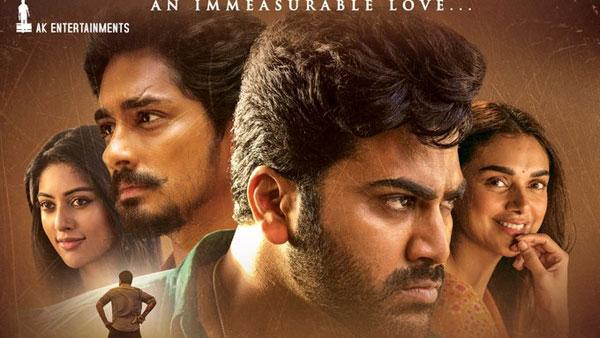 Mahasamudram trailer: మహాసముద్రం లాంటి శర్వానంద్.. హై వోల్టేజ్ లాంటి సిద్దార్ట్!