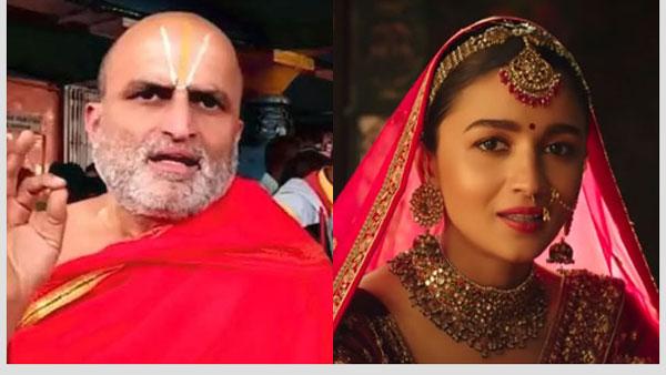 Alia Bhatt :  వివాదంలో కన్యాదాన్ ..మొన్న కంగనా ఇప్పుడు రంగరాజన్..  నీతులు చెప్పొద్దు అంటూ!