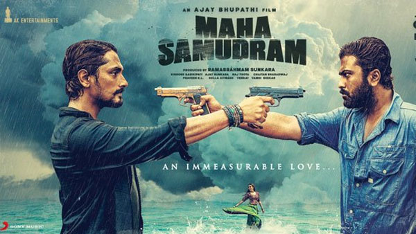 Maha Samudram Movie Review: అల్లకల్లోల సముద్రం.. ఆకట్టుకొని 'మహా' ప్రేమకథ