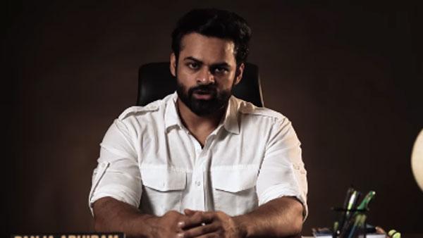 Sai Dharam Tej: హాస్పిటల్ బెడ్ టు పెళ్లి పీటలు.. ఆ పోస్ట్ కి అర్ధం అదేనా.. మెగాఅభిమానులు ఏమంటున్నారంటే?