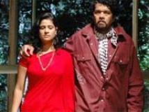https://telugu.filmibeat.com/img/2008/12/30-mental.jpg