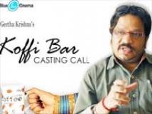 https://telugu.filmibeat.com/img/2009/03/13-koffibar.jpg