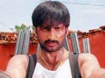 http://telugu.filmibeat.com/img/2009/08/16-andhrudu.jpg