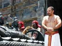 https://telugu.filmibeat.com/img/2009/08/18-dasav.jpg