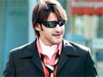 https://telugu.filmibeat.com/img/2010/03/23-mahesh-babu.jpg
