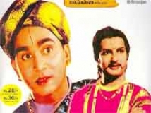 http://telugu.filmibeat.com/img/2010/12/13-tenali.jpg