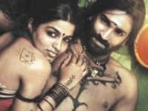 https://telugu.filmibeat.com/img/2011/03/08-aravan.jpg