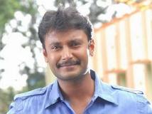 https://telugu.filmibeat.com/img/2011/09/16-darshan09-300.jpg