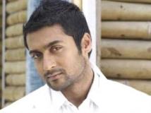 https://telugu.filmibeat.com/img/2011/11/03-surya17-300.jpg