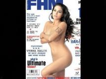 https://telugu.filmibeat.com/img/2011/12/05-veenamalik.jpg